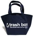 trash box バッグ