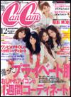 cancam12
